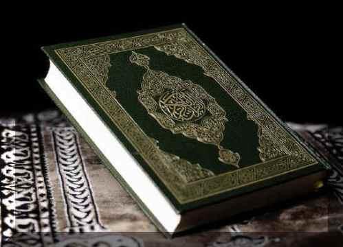 Le Coran est faux
