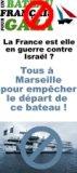 Bateau au départ de Marseille. La France en Guerre contre Israël?
